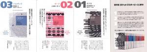 PocketMasterPieces_booklet_02
