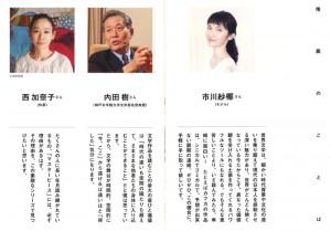 PocketMasterPieces_booklet_03