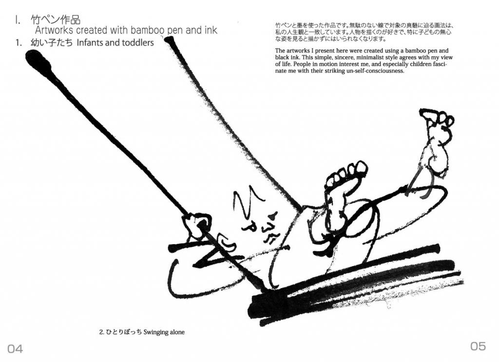 artbook_04-05